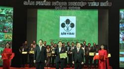 Phân Lâm Thao 4 lần được vinh danh sản phẩm nông nghiệp tiêu biểu