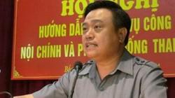 Tân Chủ tịch Tập đoàn Dầu khí Việt Nam - PVN là ai?