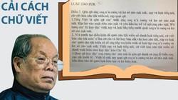 PGS.Bùi Hiền lên tiếng về đề xuất cải tiến tiếng Việt hoàn chỉnh