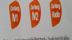 Năm 2018, Đài DRT Đà Nẵng thay đổi logo nhận diện thành DaNangtv