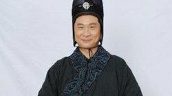 Những đại hoạn quan chuyên quyền trong lịch sử Trung Quốc