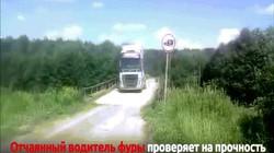 Điều xảy ra khi xe tải nặng cố đi qua cầu gỗ yếu