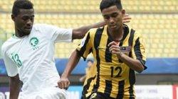 """U19 Malaysia """"nếm trái đắng"""" trước U19 Ả Rập Saudi"""