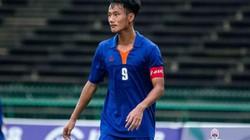 Lộ diện cầu thủ trẻ nhất góp mặt tại VCK AFF Suzuki Cup 2018