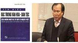 Thanh tra Bộ GDĐT vào cuộc vụ GS Nguyễn Đức Tồn bị nghi đạo văn