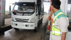 Trạm BOT Bắc Bình Định chính thức dừng thu phí