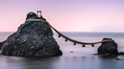 Hòn đảo Nhật Bản bỗng nhiên biến mất, tìm mãi không thấy