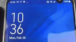 Nguyên mẫu ZenFone 6 xuất hiện, fan có thích thú?