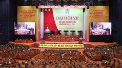 Clip: Toàn cảnh lễ khai mạc Đại hội đại biểu toàn quốc Hội NDVN lần thứ VII