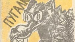 Lạ lùng quyển sách dành cho trẻ em hư ở Liên Xô