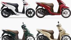 Bảng giá các phiên bản mới nhất của Honda Vision hiện nay