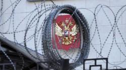 Nóng: Ukraine trừng phạt Nga vì ...hung hăng