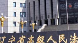 Bản án bất ngờ của công dân Canada bị xét xử ở Trung Quốc