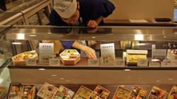 Muốn shopping ở Toykyo nhất định phải ghé 8 nơi này