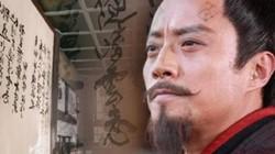 Giải mã Tống Giang (Kỳ 2): Học vấn, thơ phú đệ nhất Lương Sơn