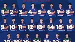 ĐT Thái Lan chốt danh sách đấu UAE: Gạch tên bộ 3 ngôi sao