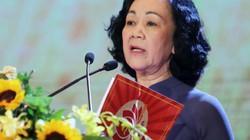 Lễ tôn vinh và trao danh hiệu 63 nông dân Việt Nam xuất sắc 2019