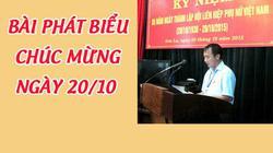 Bài phát biểu lễ kỷ niệm ngày Phụ nữ Việt Nam 20/10/2019 ngắn gọn