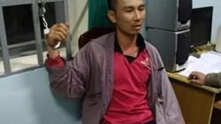 Bắt được phạm nhân thụ án tội giết người trốn khỏi trại giam Đại Bình