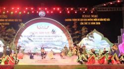 """300 diễn viên, nghệ nhân biểu diễn tại đêm khai mạc """"Qua những miền di sản Việt Bắc"""""""
