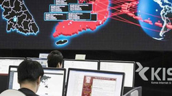 Lật tẩy nhiều nhóm hacker Hàn Quốc vừa tấn công dồn dập Đông Nam Á