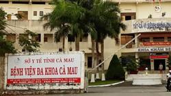 Diễn biến mới vụ nhân viên bệnh viện bị tố vô trách nhiệm gây chết người