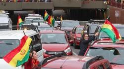 Bolivia: Biểu tình biến thành bạo loạn, quân đội gây sức ép khiến tổng thống từ chức