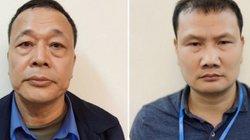 Bắt cựu giám đốc BQL dự án đường cao tốc Đà Nẵng -Quảng Ngãi