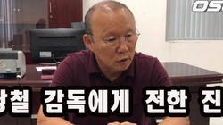 Tin tối (21/11): Thầy Park khóc thương thầy cũ Công Phượng bị ung thư