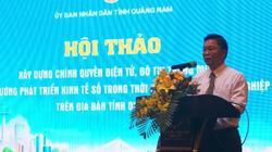 Quảng Nam xây dựng chính quyền điện tử, đô thị thông minh