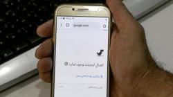 Iran: Giá nhiên liệu tăng 300%, cắt toàn bộ Internet trong nước