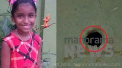 Ấn Độ: Nữ sinh kẹt chân vào lỗ dưới nền lớp học, rút ra thấy 2 vết đỏ tấy và đoạn kết bi thảm