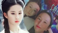 """Gương mặt lạ hoắc của Lưu Diệc Phi: """"Thần tiên"""" 32 tuổi cũng phải già"""