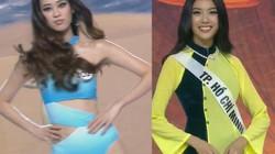 BTC giải thích lý do chung kết Hoa hậu Hoàn vũ Việt Nam 2019 bỏ thi áo dài, giữ thi bikini