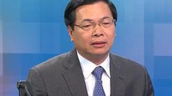 """Cựu Bộ trưởng Vũ Huy Hoàng lại """"dính"""" kỷ luật lần thứ hai"""