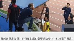 Tin tối (11/12): U22 Việt Nam vô địch, báo Trung Quốc nhận xét sốc