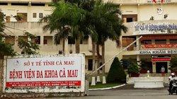 Vụ BV Cà Mau bị tố tắc trách gây chết người: Không trích xuất được camera