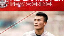 CHÍNH THỨC: Rời Hà Nội FC, thủ môn Bùi Tiến Dũng gia nhập CLB TP.HCM