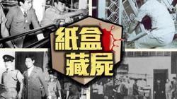 Kỳ án Trung Quốc (Kỳ  2): Nhập nhằng về hung thủ vụ án thi thể nữ sinh trong thùng giấy