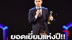 """Hạ gục Chanathip, """"tội đồ"""" của ĐT Thái Lan đoạt giải xuất sắc nhất 2019"""