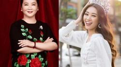 Trưởng Ban giám khảo tiết lộ điều bất ngờ về Hoa hậu Hoàn vũ Việt Nam Khánh Vân