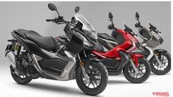 Honda ADV 150 thế hệ mới ra mắt, giá từ 95 triệu đồng