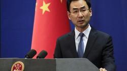 Phản ứng của Trung Quốc sau khi Mỹ thành lập Lực lượng Không gian