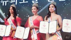 Võ Nhật Phượng đăng quang Miss Super Lady of the World 2019