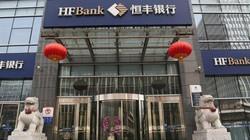 Trung Quốc tử hình cựu giám đốc ngân hàng tham ô tới hơn 2.300 tỷ