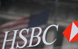 Giá trị HSBC bốc hơi 83 tỷ USD, nhà đầu tư mất niềm tin
