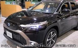 Cận cảnh Toyota Corolla Cross 2022 tại đại lý, nhiều trang bị khác biệt