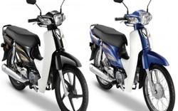 2020 Honda Dream ra mắt, đồ họa mới, giá từ 26,85 triệu đồng