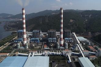 """SCIC """"ế"""" 51,4 triệu cổ phiếu hơn 1.200 tỷ đồng tại Nhiệt điện Quảng Ninh"""