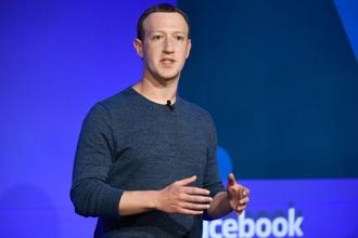 1 dự án lớn của Facebook bị các quan chức tư pháp Mỹ chặn đứng